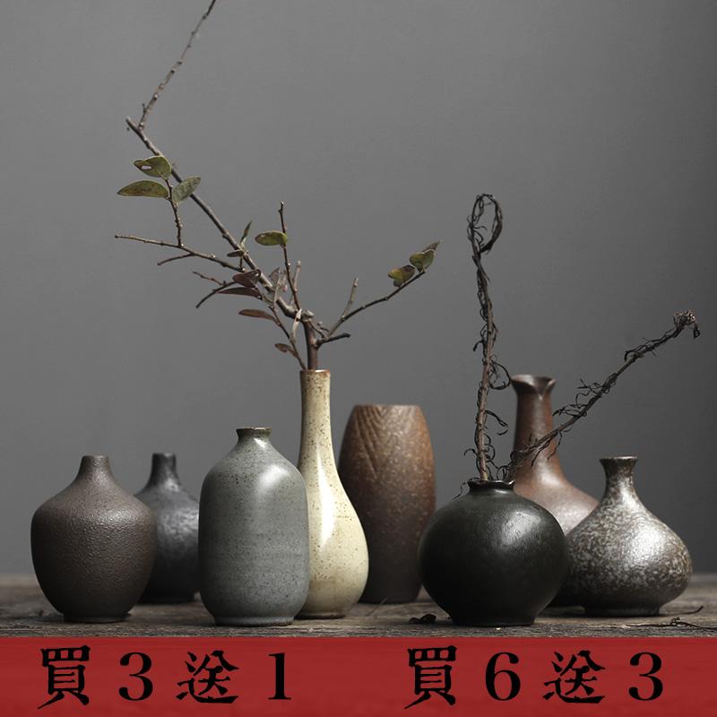 素影 手工迷你粗陶花器 陶瓷工藝品桌面小花瓶辦公桌裝飾擺件