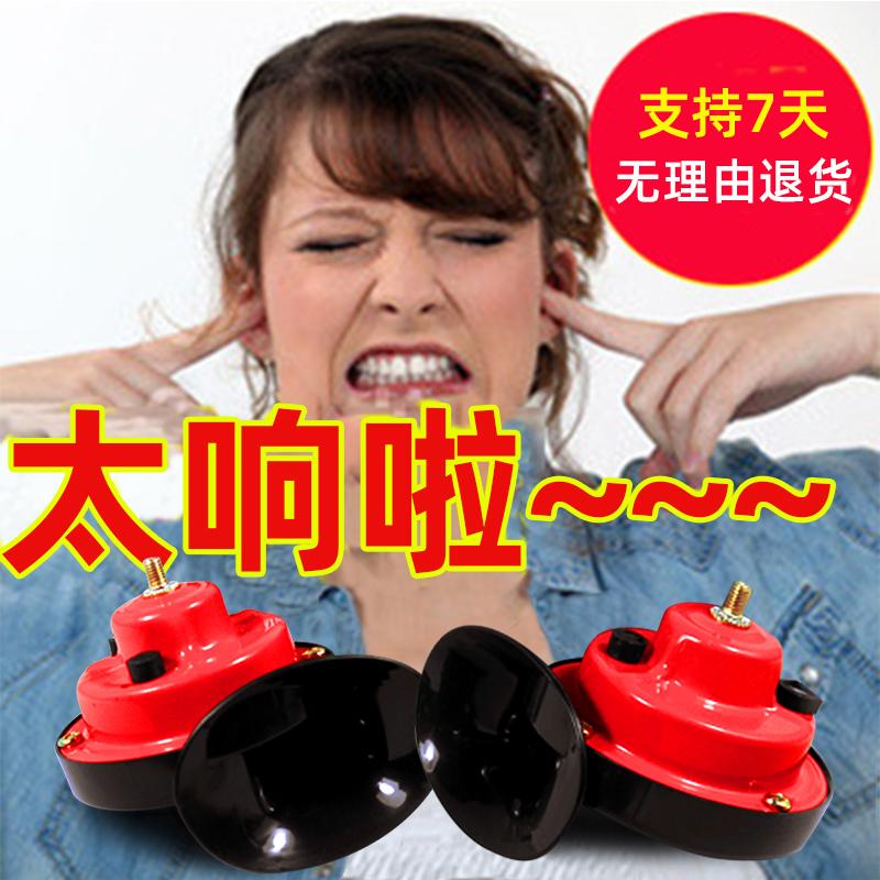 鼓德汽车喇叭蜗牛喇叭超响高低音喇叭奥迪音12v汽车喇叭鸣笛防水