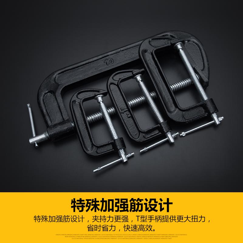 G字夹木工夹固定夹C型夹具锻打钢g型摇杆夹子拉花锯c字轧