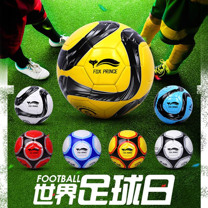 足球5号成人4号四号中小学生3号儿童幼儿园初学训练比赛中考用球
