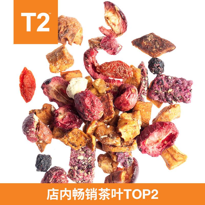 可制作冰茶 100g 茶水果茶美味组合水果茶叶盒装原装进口 T2 澳洲