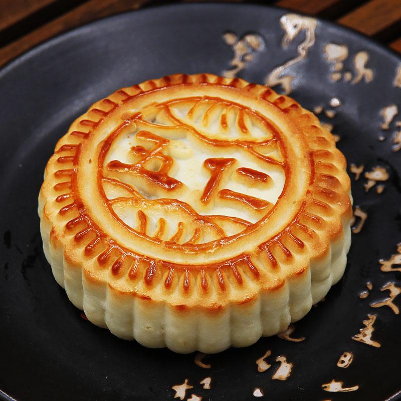 桃李 京式月饼礼盒 8饼8味 800g(双重优惠)