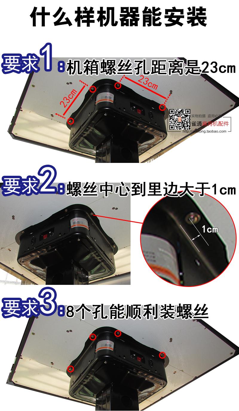 可折叠麻将机折叠脚 全自动折叠麻将机配件可推动麻将机底脚通用