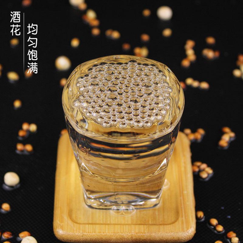 52 度浓香型纯粮食五粮固态高度曲酒桶装高粱泡要白酒 自酿散装白酒