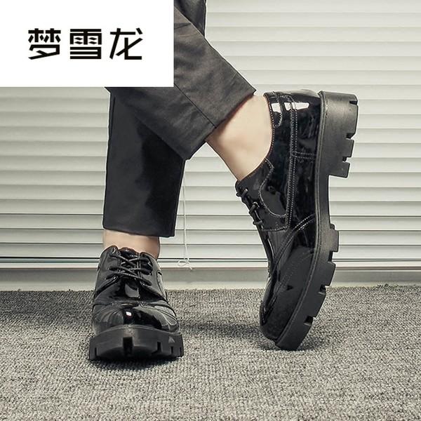 夏季休闲皮鞋男韩版潮流男士休闲鞋英伦青年布洛克款式男鞋 - 图2