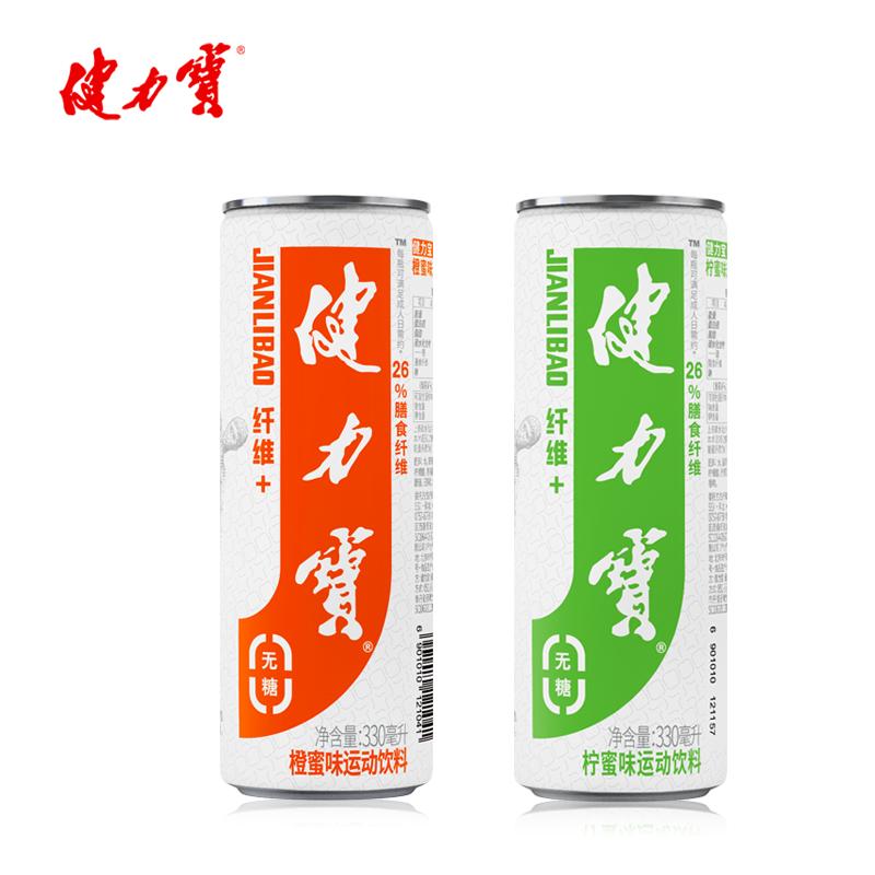 健力宝 纤维+橙蜜味 柠蜜味运动饮料(含气型)330ml*24罐