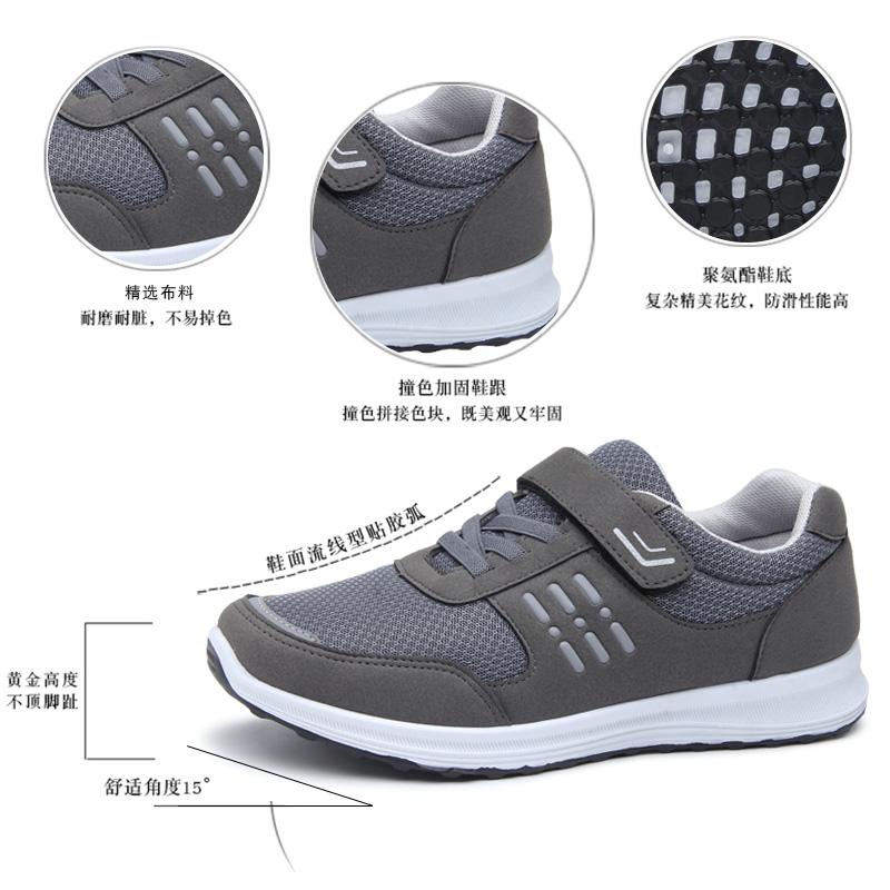 男士胖脚宽肥鞋春秋老人前脚掌脚背高宽头男鞋老年的运动健步鞋子