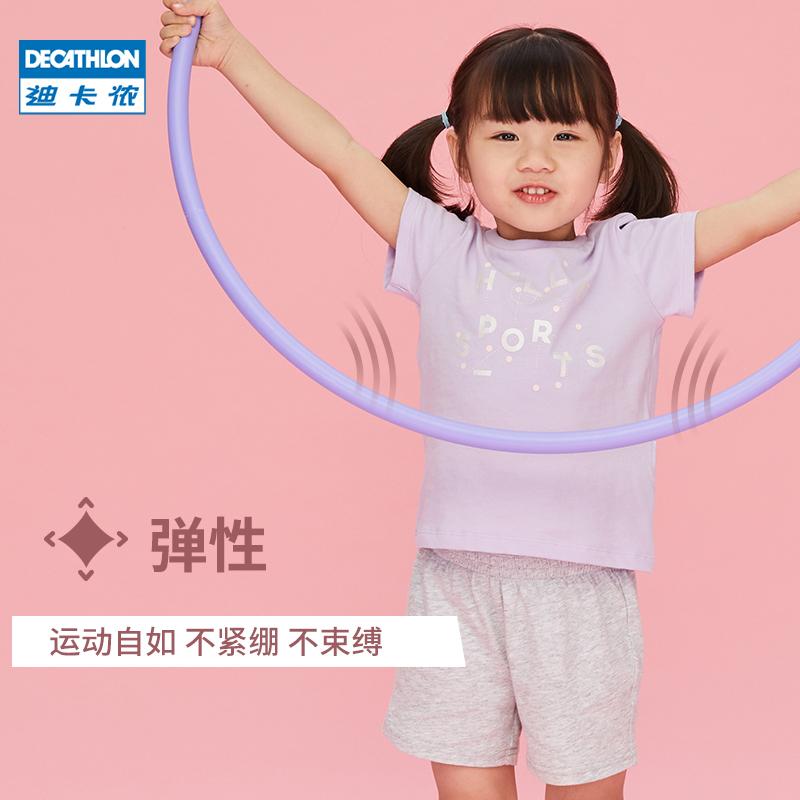 迪卡侬宝宝短袖T恤春夏新款主体纯棉女童儿童婴儿童装上衣GYP BB