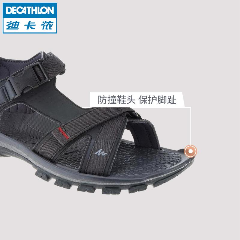 迪卡侬旗舰店官网户外凉鞋男魔术贴运动鞋溯溪鞋沙滩鞋水鞋男QUS