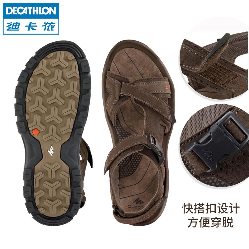 迪卡侬户外凉鞋男士真皮沙滩鞋夏季大码防滑时尚儿童凉鞋潮男QUS