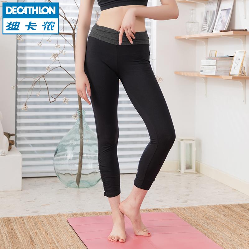 迪卡儂官方瑜伽褲女跑步運動寬鬆孕期孕婦緊身修身瑜伽褲子YOGWY