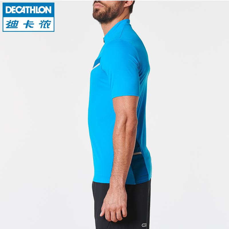 迪卡侬 运动T恤 男夏季新款户外透气修身越野短袖跑步T恤 RUNT