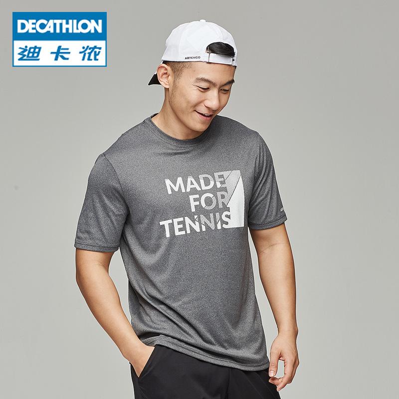 迪卡侬 速干衣运动t恤男短袖跑步健身宽松透气快干运动服体恤ten