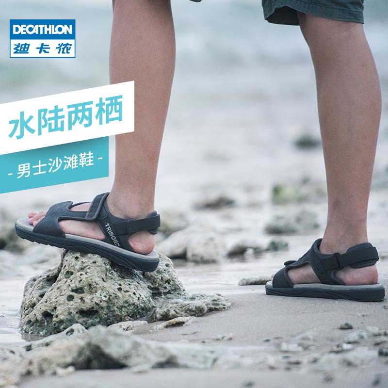 迪卡侬凉鞋男男士凉鞋户外凉鞋夏季沙滩鞋涉水鞋百搭舒适防滑SBT