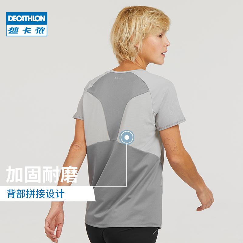 迪卡侬旗舰店官网女T恤衣短袖户外运动健身速干吸汗快干宽松QUMH