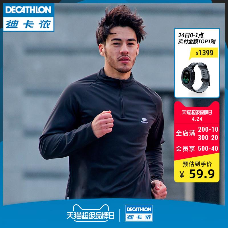 迪卡侬速干衣男跑步健身加绒紧身运动服训练服长袖t恤上衣男RUNM