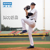 Decathlon baseball suit baseball pants baseball ball service slipper cardigan professional training game wear-resistant base