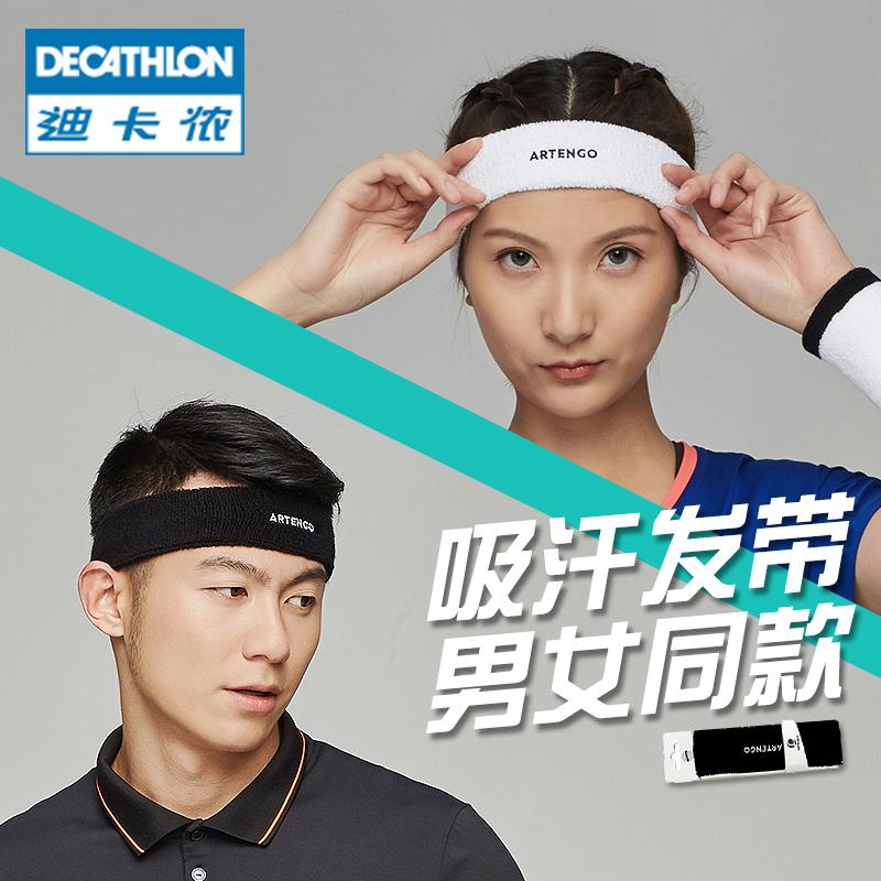迪卡儂 運動髮帶夏季頭帶男女成人彈力吸汗透氣護具TEN