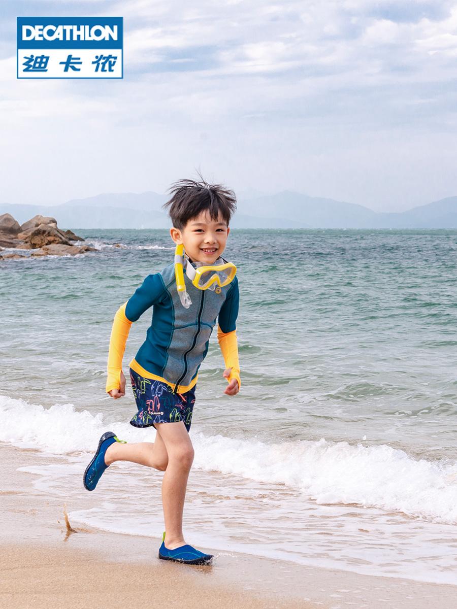 迪卡侬浮潜三宝潜水装备潜水镜呼吸管套装男女浮潜面镜儿童SUBEA