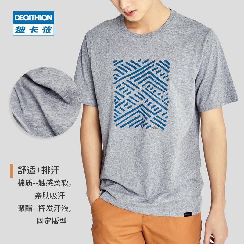 迪卡侬旗舰店短袖限量运动T恤男宽松半袖男士口袋棉速干上衣 QUMM