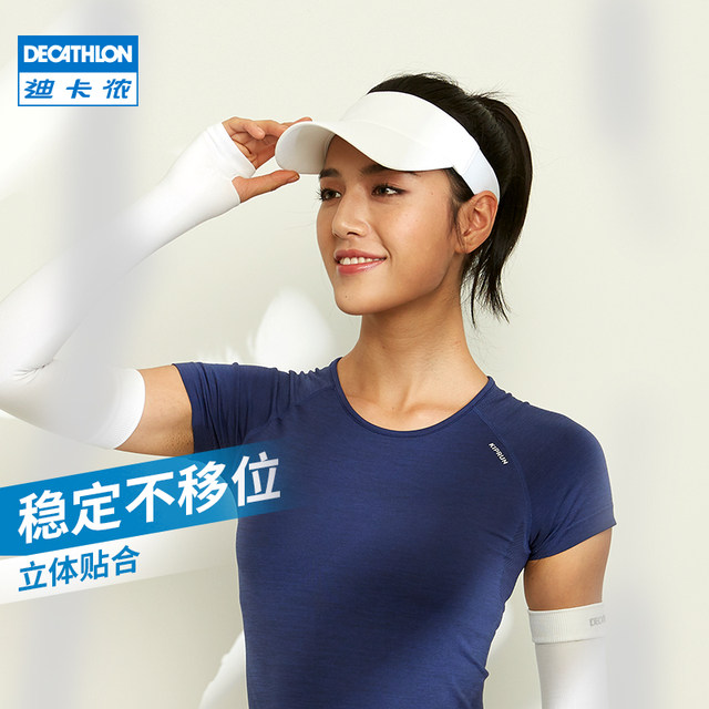 Decathlon empty top hat men and women summer sun hat sun hat peak cap outdoor sports cap running hat RUNC