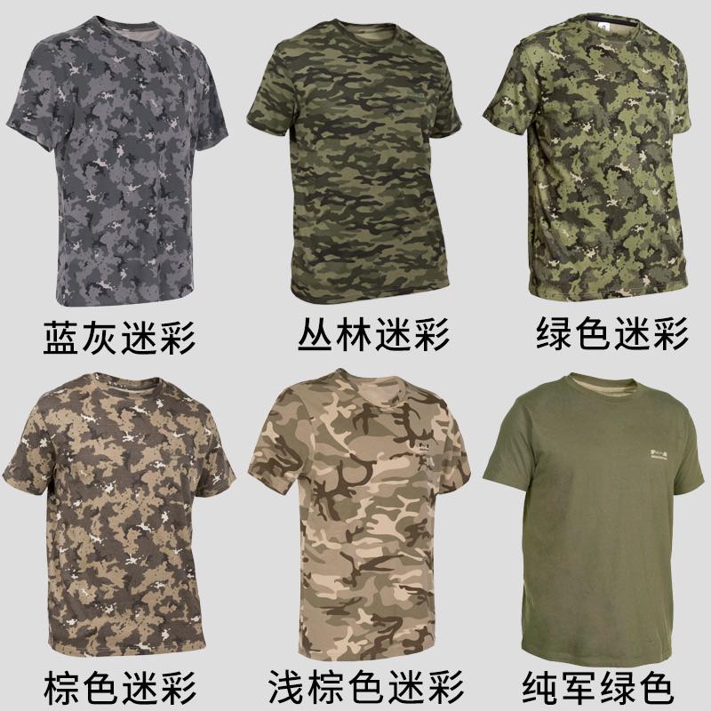 迪卡侬官方旗舰店官网 军迷体能训练服迷彩短袖男夏T恤 SOLOGNAC