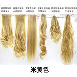 Linen pale yellow blonde wig pony tail straight hair big wave of long curly hair corn hot wool roll pear gripper straps