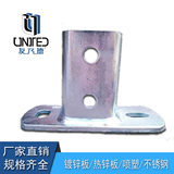 Seismic support base two holes in the base steel product C-thick link member homegrown manufacturers