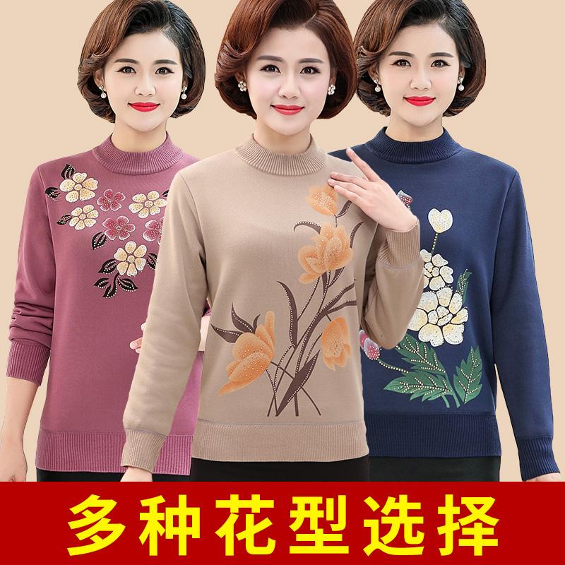 妈妈冬装毛衣中年女装加厚上衣洋气中老年加绒保暖新款春秋打底衫