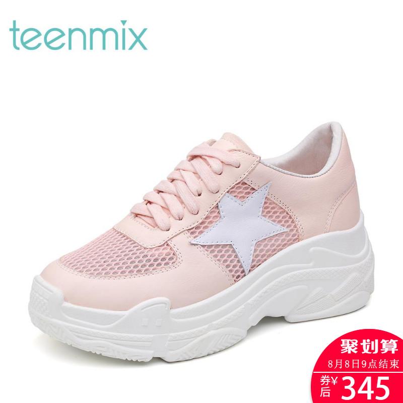 天美意2018新款星星街头风网面牛皮革厚底休闲运动鞋女鞋QY801CM8