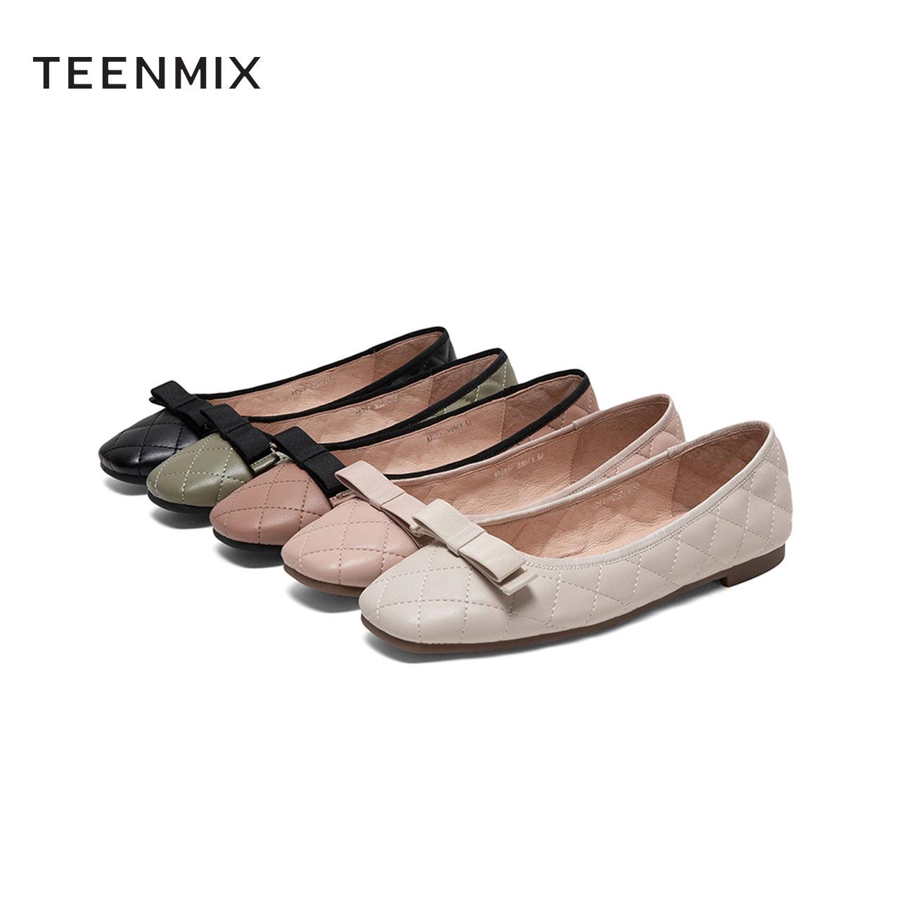 AX341CQ0 秋款 2020 天美意小香风芭蕾单鞋女商场同款浅口平底奶奶鞋