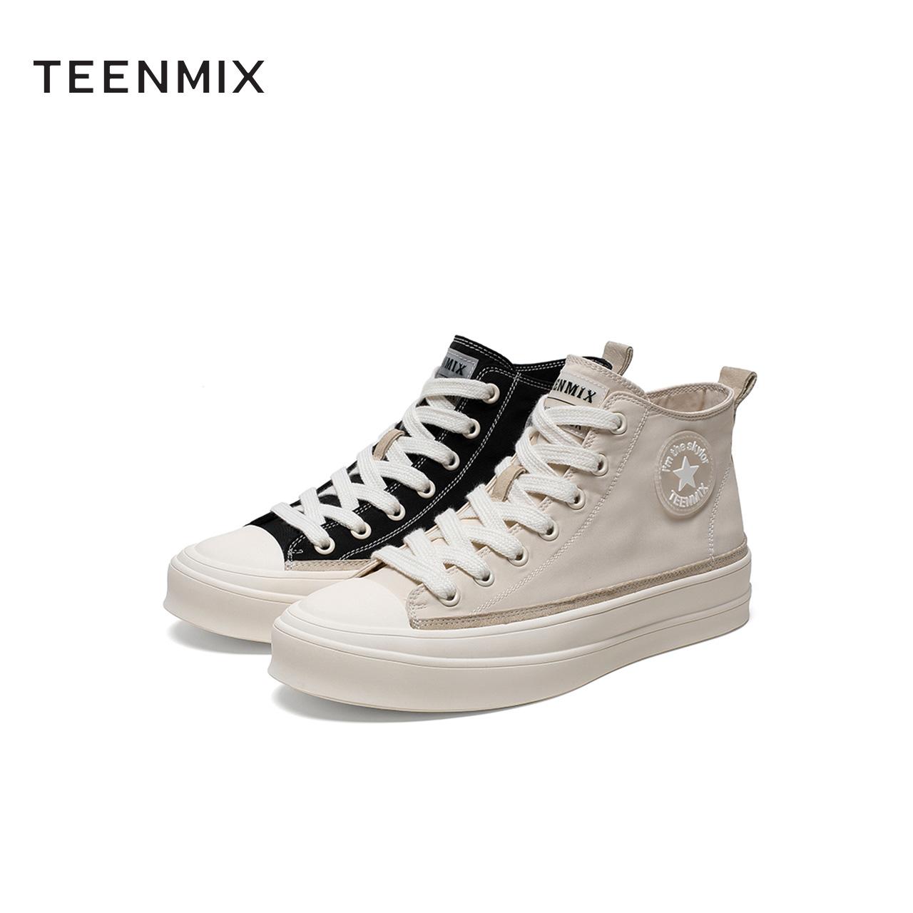 AX561CD0 秋新款商场同款学院风平底休闲靴 2020 天美意高帮帆布鞋女