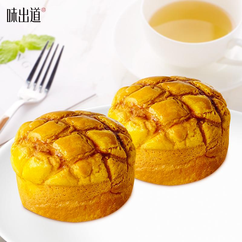 味出道菠萝包港式早餐糕点面包整箱乳酸菌夹心下午茶点心零食品 No.1