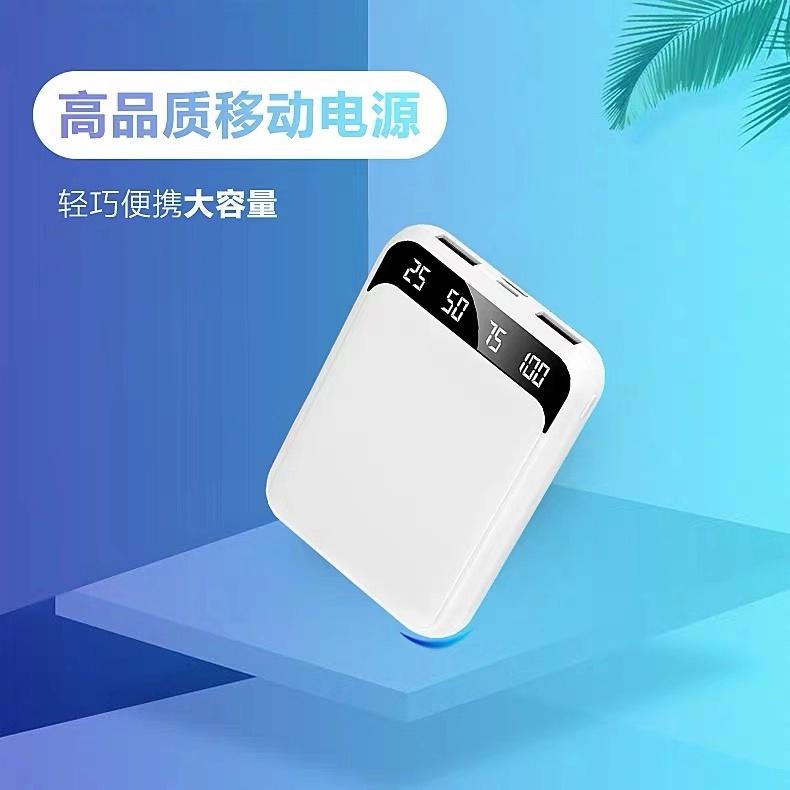 充电宝大容量M20000毫安oppo小米手机通用移动电源超薄便携迷你