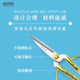 Household Dragon large stainless steel scissors cut the ribbon opening the marriage dowry retro industrial gold trumpet pointed scissors