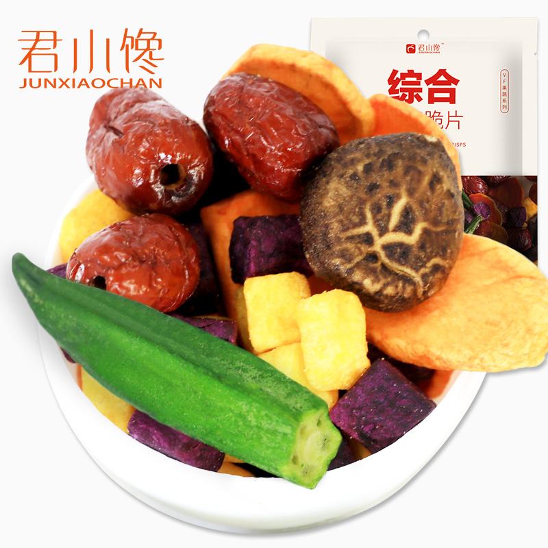 果蔬脆片综合蔬果干脱水蔬菜干即食混合装脆秋葵香菇脆什锦蔬菜脆