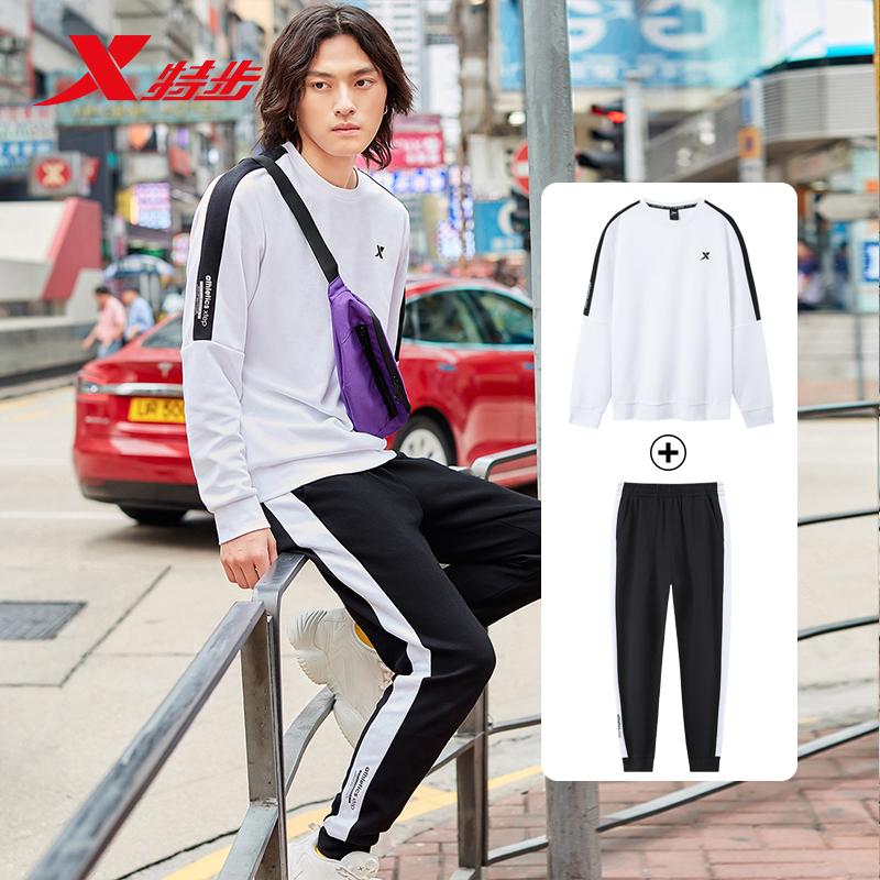 特步运动套装男春季新款针织两件套卫衣套装休闲上衣裤子运动服