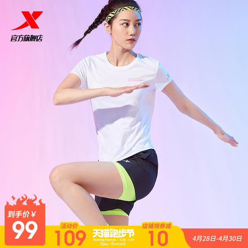 特步运动套装女夏2020新款两件套上衣短裤速干运动服健身跑步套装