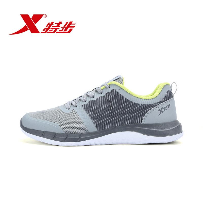 特步运动鞋男透气综合训练运动鞋官方耐磨时尚轻便功能夏季男鞋