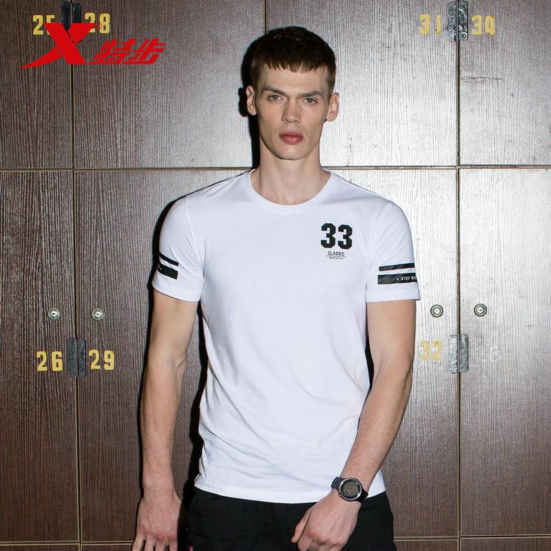 特步男运动T恤夏季简约时尚潮流休闲短袖轻薄舒适透气