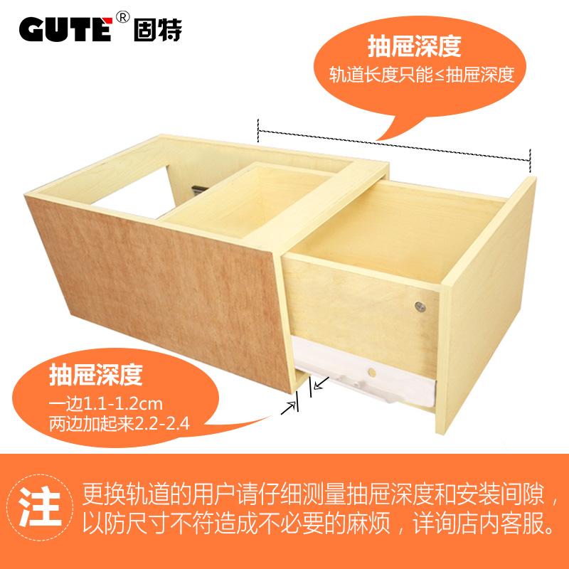 固特衣柜抽屜軌道滾輪滑軌托底滑道家用二節導軌鍵盤托架滑軌