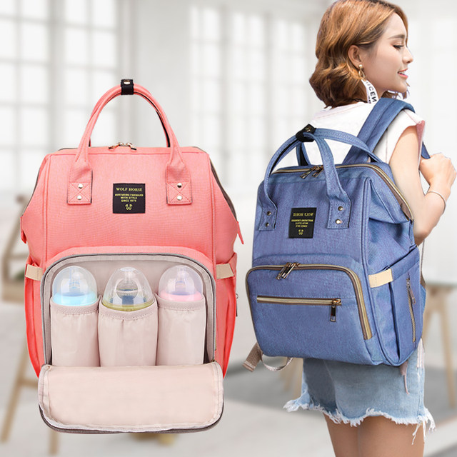 Mom bag mother bag portable multi-function high-capacity packet dad go out of fashion shoulder bag backpack Korean Baoma