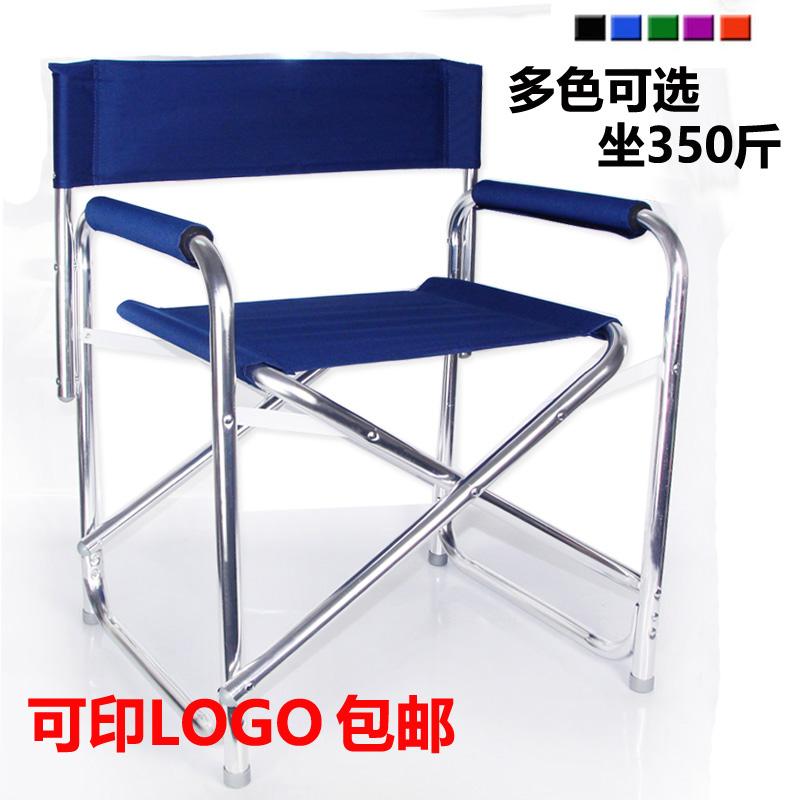 戶外摺疊沙灘椅便捷休閒釣魚椅子鋁合金導演椅試聽椅寫生露營凳子