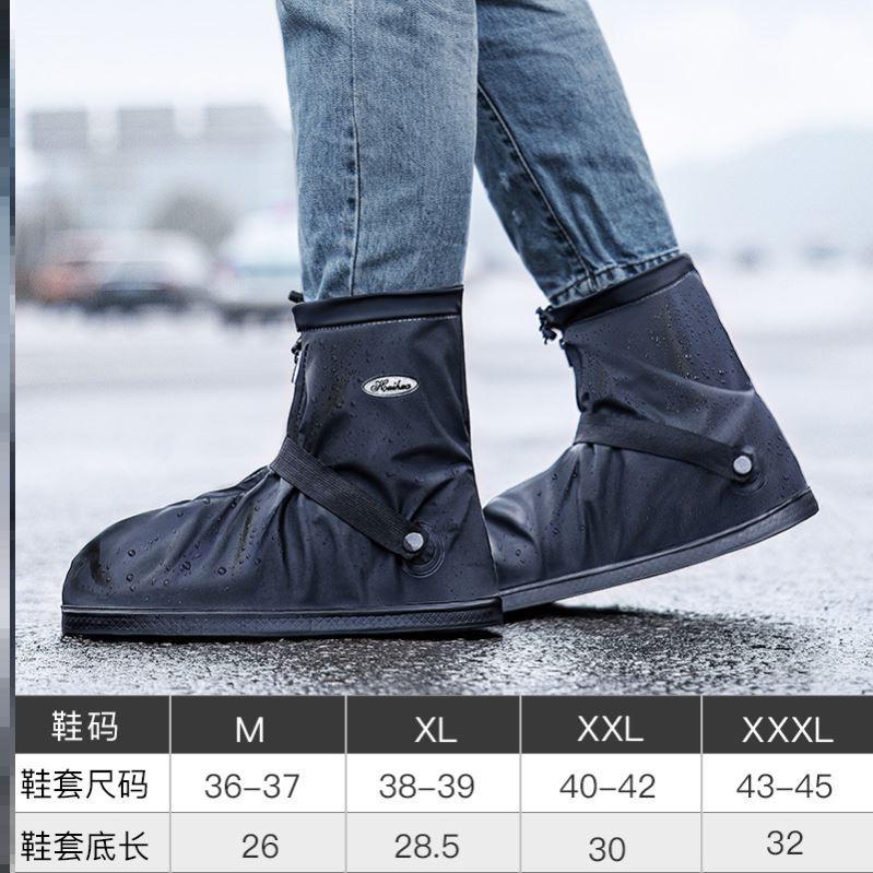 雨鞋女时尚款外穿韩版高筒夏季雨靴大人女鞋男鞋百搭洗车筒靴优质