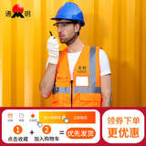 Construction engineering reflective vest vest construction site night fluorescent sanitation workers traffic large size night safety clothes