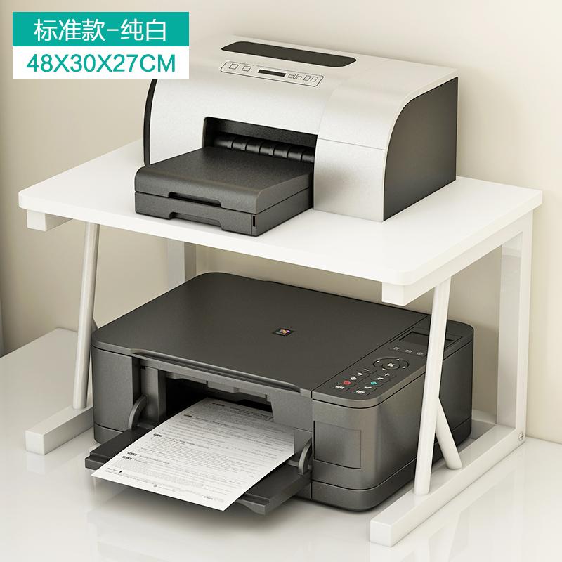 收纳托架台上置办公室支架打印机桌上/设备房间迷你桌面整理台面