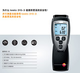 Dest testo testo 315 boiler room environmental CO leakage detection alarm CO2 carbon dioxide detection