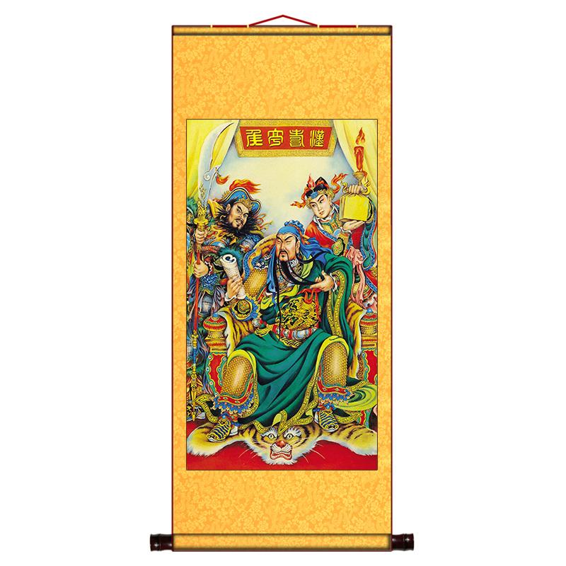 關公畫像武財神關羽掛畫道教武財神卷軸畫佛教伽藍菩薩供奉招財畫