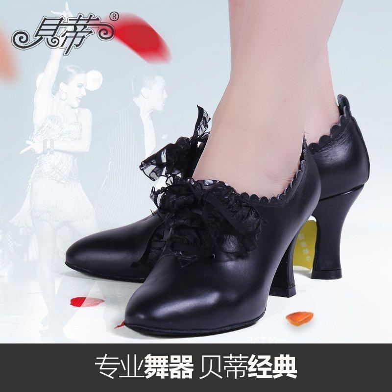 正品貝蒂舞鞋T58女式摩登舞鞋教師鞋女教練舞蹈鞋軟牛皮交誼拉丁
