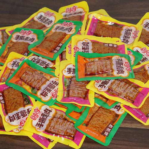 创奇手撕素肉办公室小包豆干零食散装